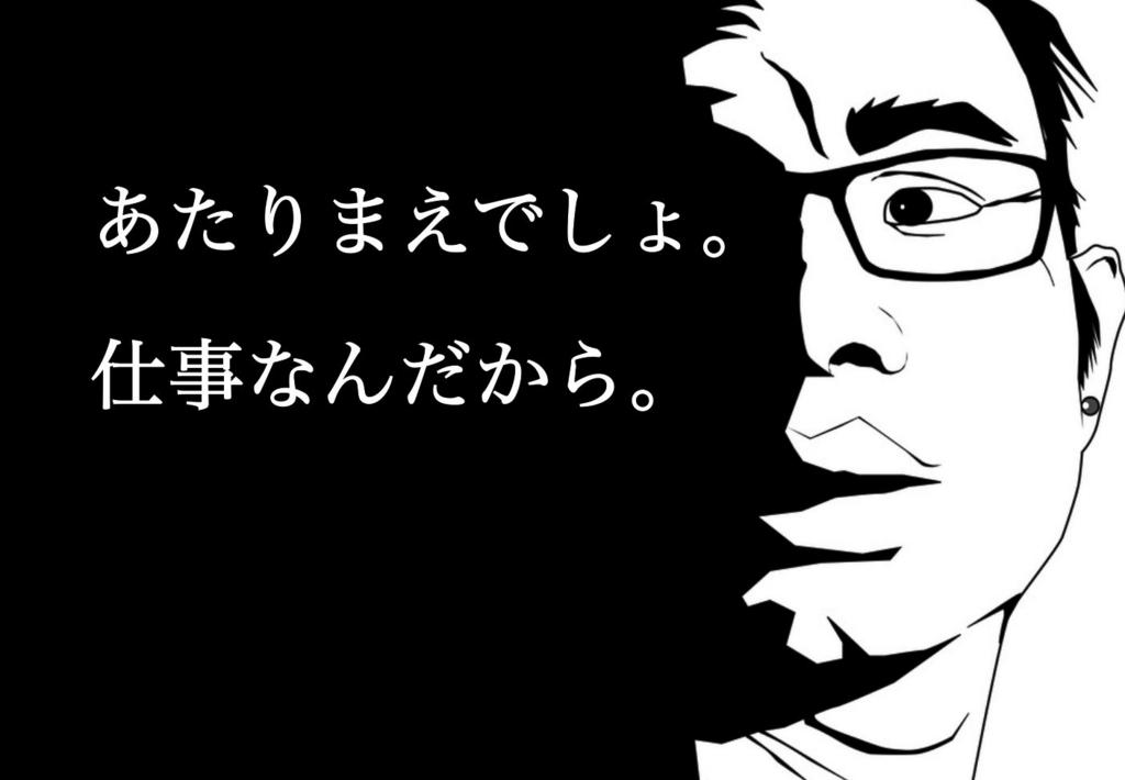 f:id:yumezyuku:20180507234306j:plain