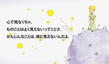 f:id:yumezyuku:20180507234504j:plain