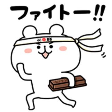 f:id:yumezyuku:20180523210635j:plain