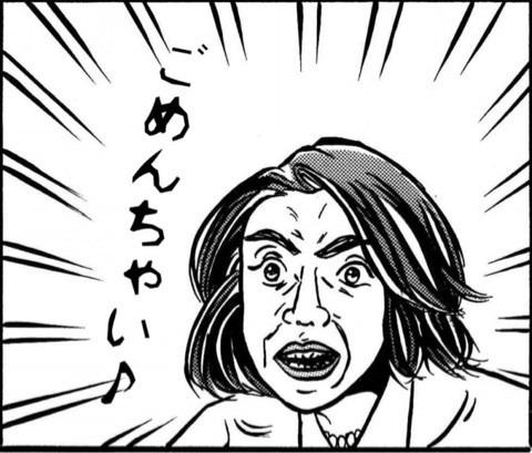f:id:yumezyuku:20180607205818j:plain
