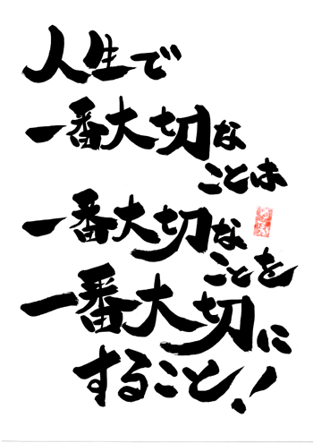 f:id:yumezyuku:20180620180657j:plain