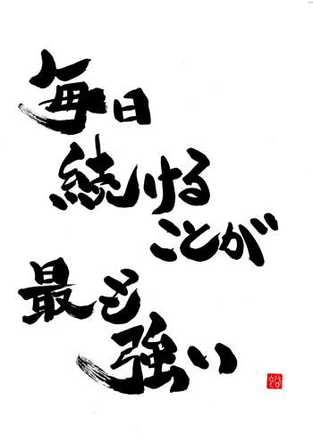 f:id:yumezyuku:20180620183808j:plain