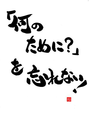 f:id:yumezyuku:20180706192346j:plain
