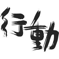 f:id:yumezyuku:20180711205547j:plain