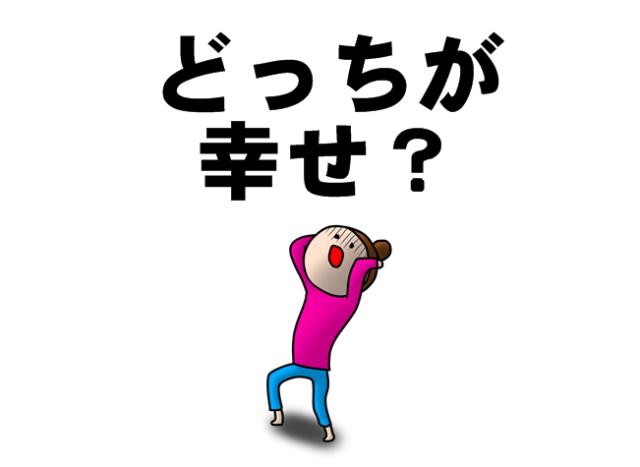 f:id:yumezyuku:20180822175816p:plain