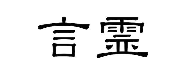 f:id:yumezyuku:20180905202648p:plain
