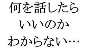 f:id:yumezyuku:20180910203437j:plain