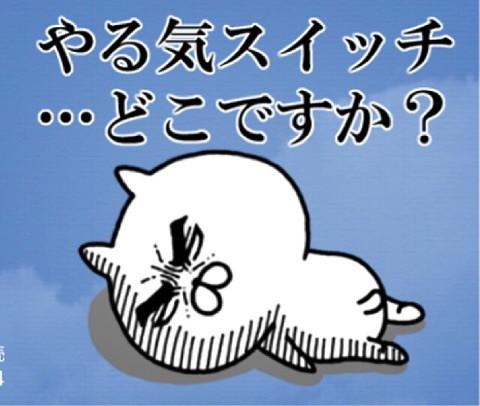 f:id:yumezyuku:20180912223932j:plain