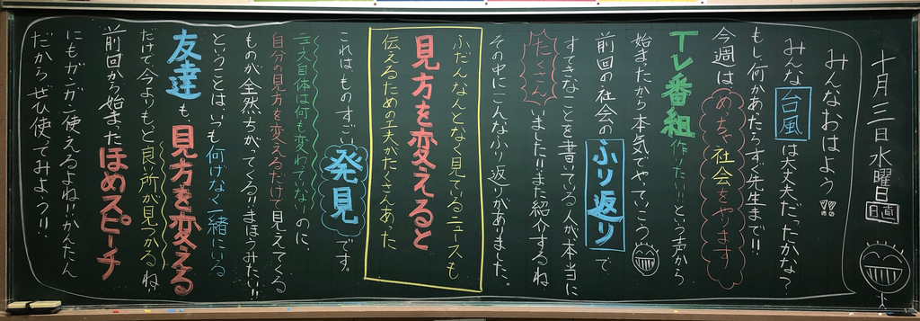f:id:yumezyuku:20181005204021j:plain