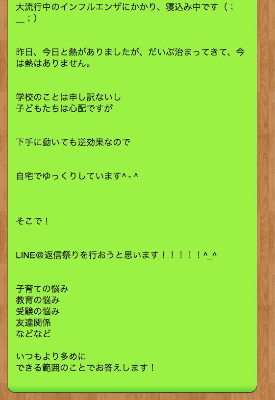 f:id:yumezyuku:20190201222034p:plain