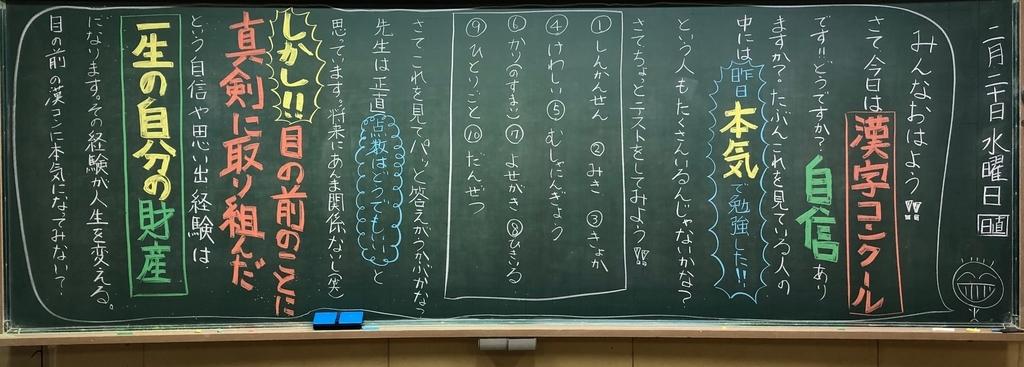 f:id:yumezyuku:20190224155259j:plain