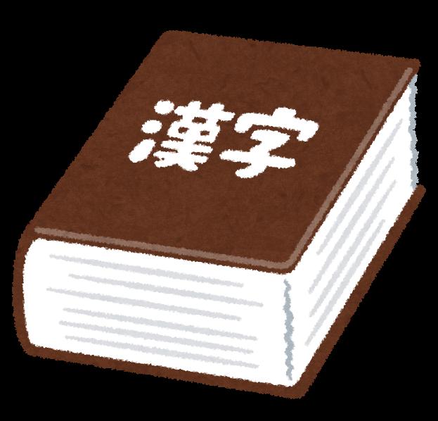 f:id:yumezyuku:20190526091919p:plain