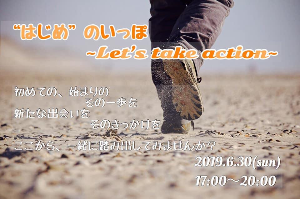 f:id:yumezyuku:20190701212431p:plain