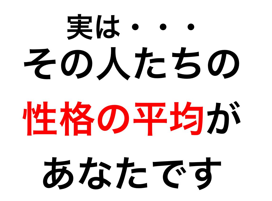 f:id:yumezyuku:20190702063936p:plain