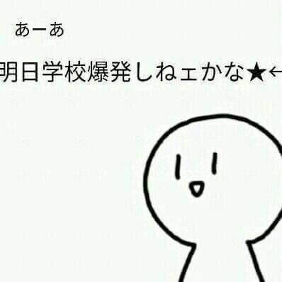f:id:yumezyuku:20190830183612p:plain