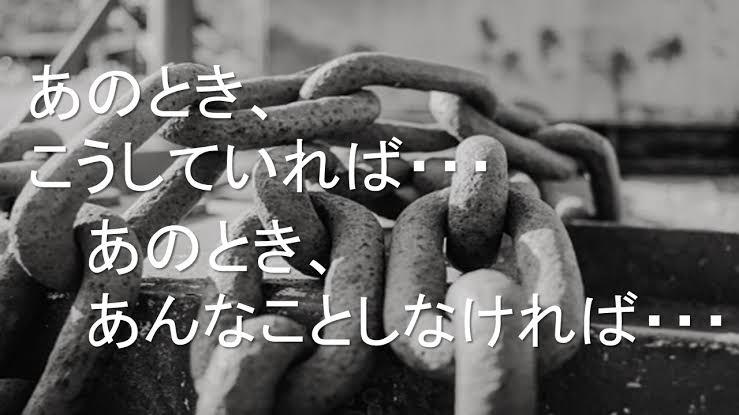 f:id:yumezyuku:20191029193025p:plain