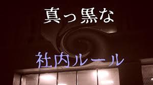f:id:yumezyuku:20191202065858p:plain