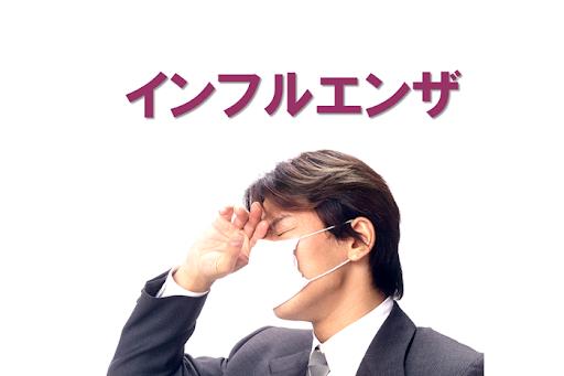 f:id:yumezyuku:20200204062640p:plain