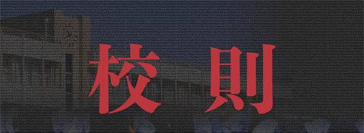 f:id:yumezyuku:20200207062722p:plain