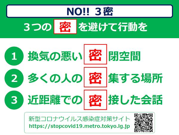 f:id:yumezyuku:20200405190015p:plain