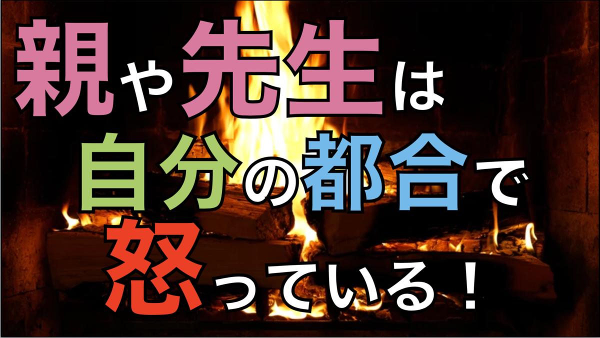 f:id:yumezyuku:20201101204800p:plain