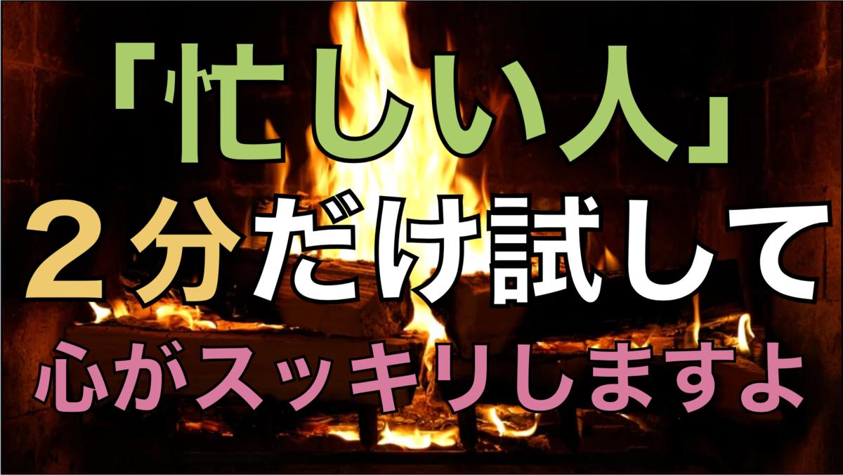 f:id:yumezyuku:20201106211217p:plain