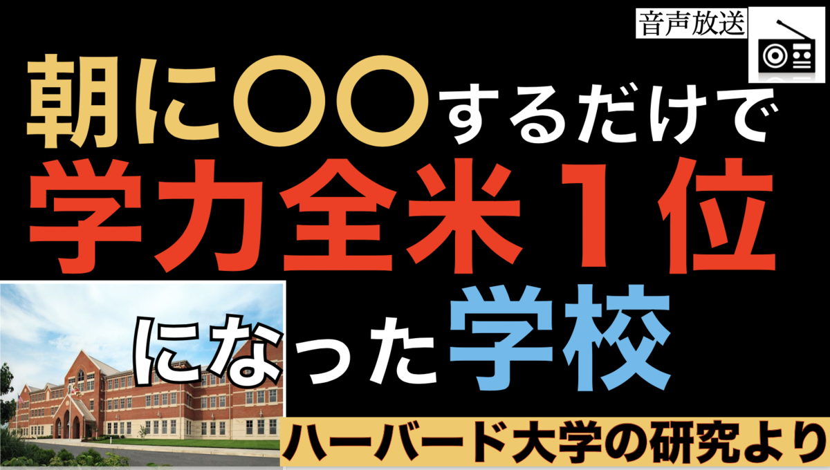 f:id:yumezyuku:20201210205036p:plain
