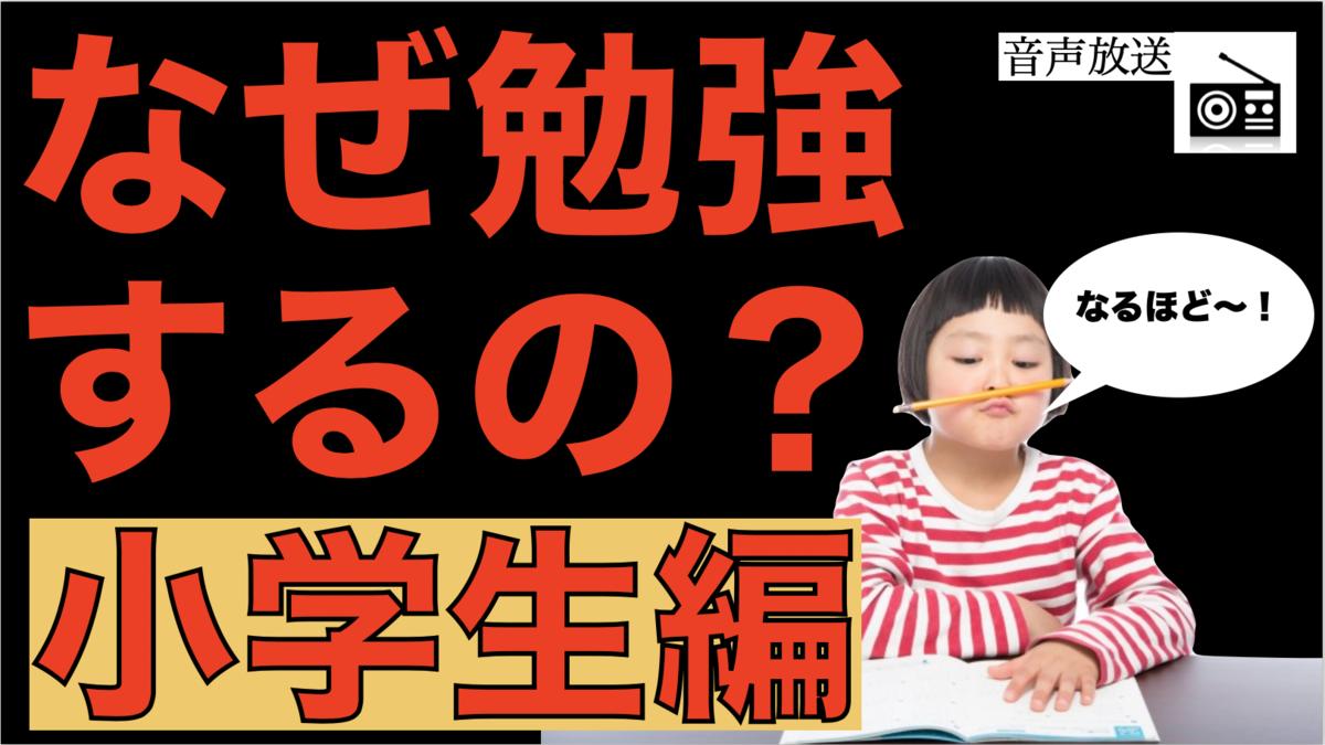 f:id:yumezyuku:20201214204104p:plain