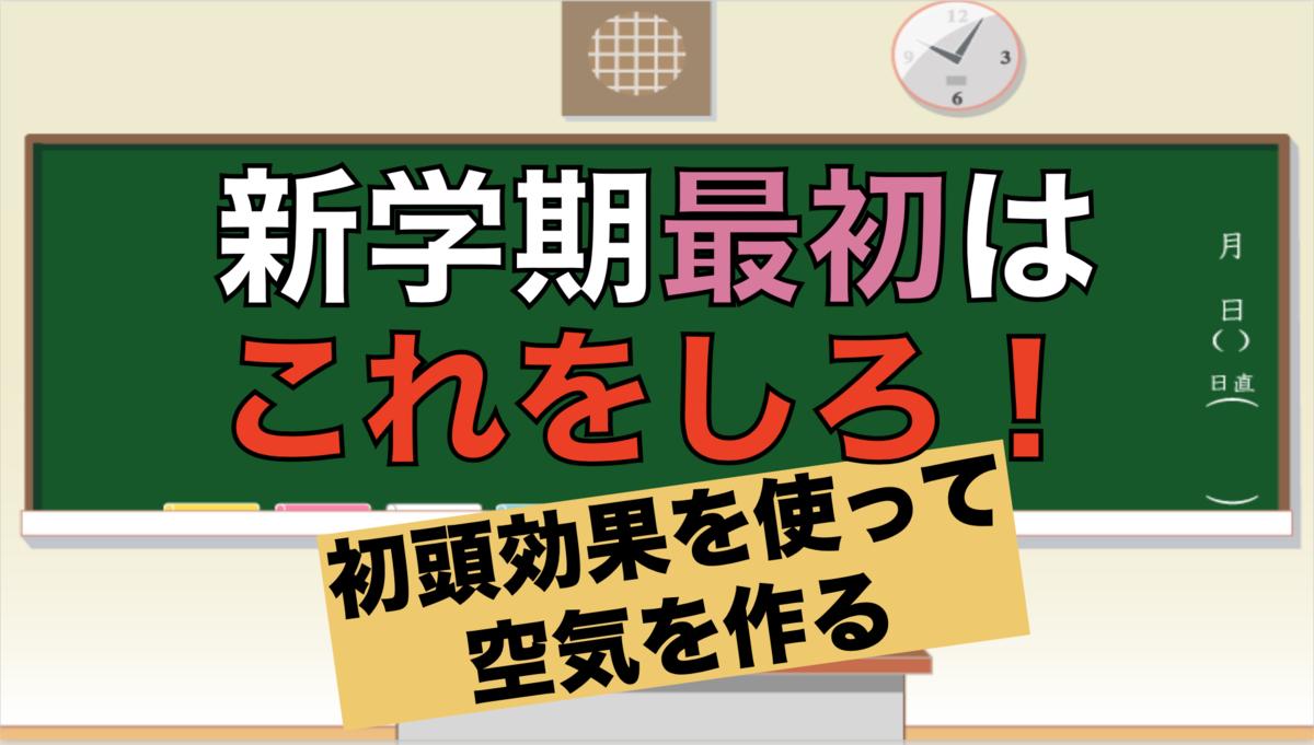 f:id:yumezyuku:20210104201900p:plain