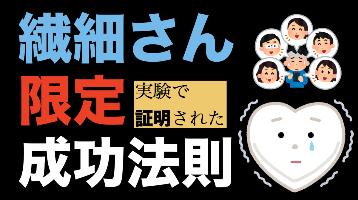 f:id:yumezyuku:20210118204452p:plain