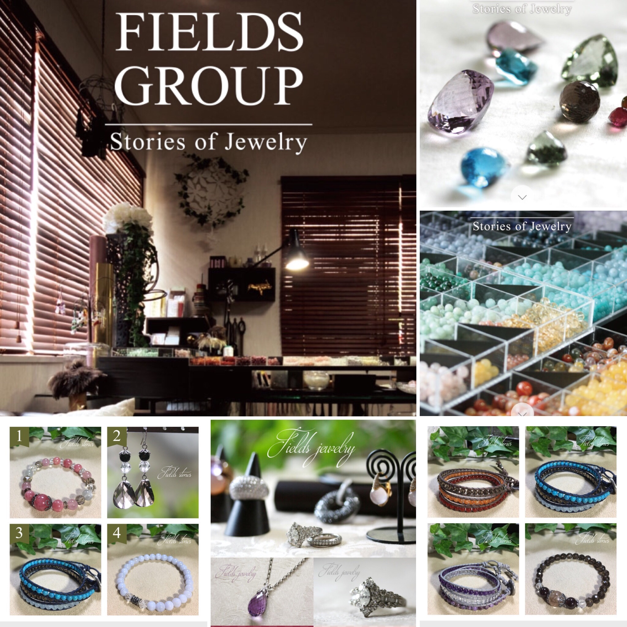 f:id:yumi-fields:20171006221337j:image