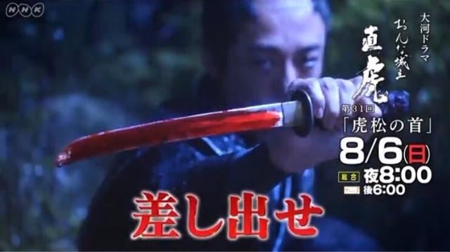 f:id:yumi-kuroda:20170810154702j:plain