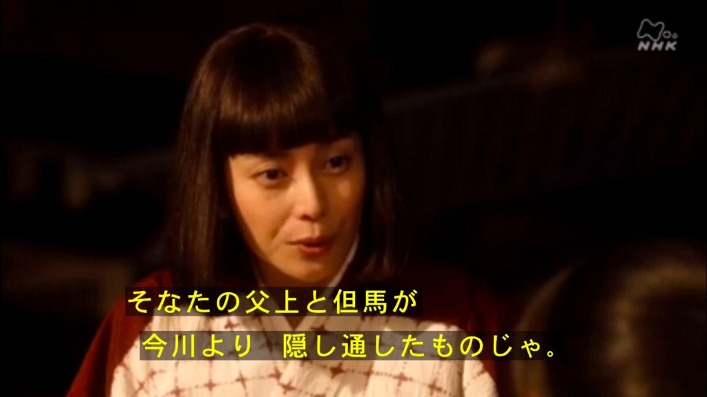 f:id:yumi-kuroda:20170811092343p:plain