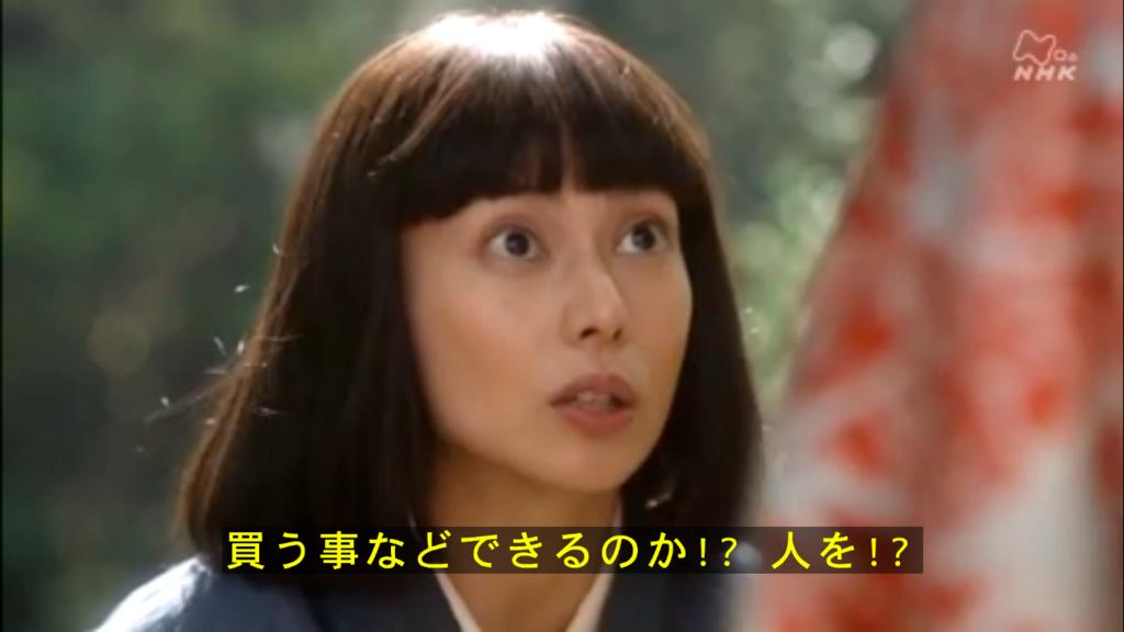 f:id:yumi-kuroda:20170811121735p:plain