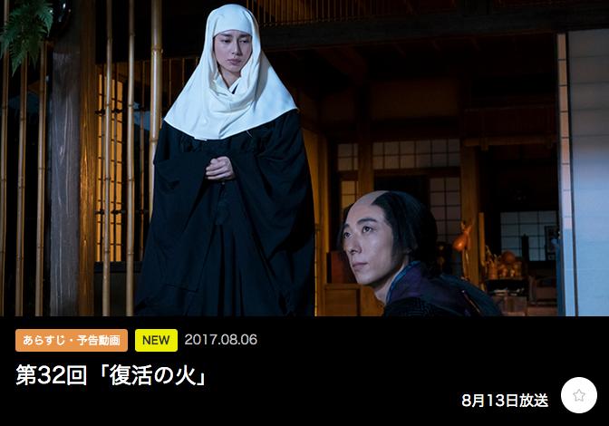 f:id:yumi-kuroda:20170811222702p:plain