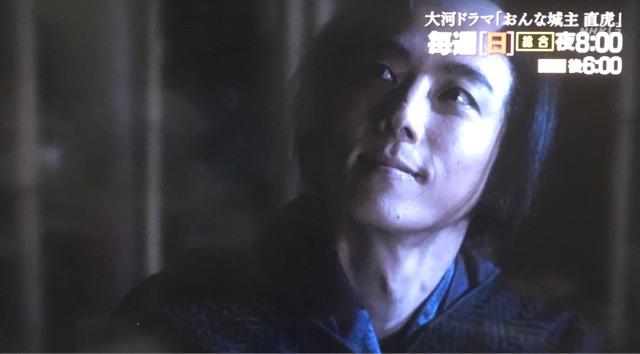 f:id:yumi-kuroda:20170812214456j:plain