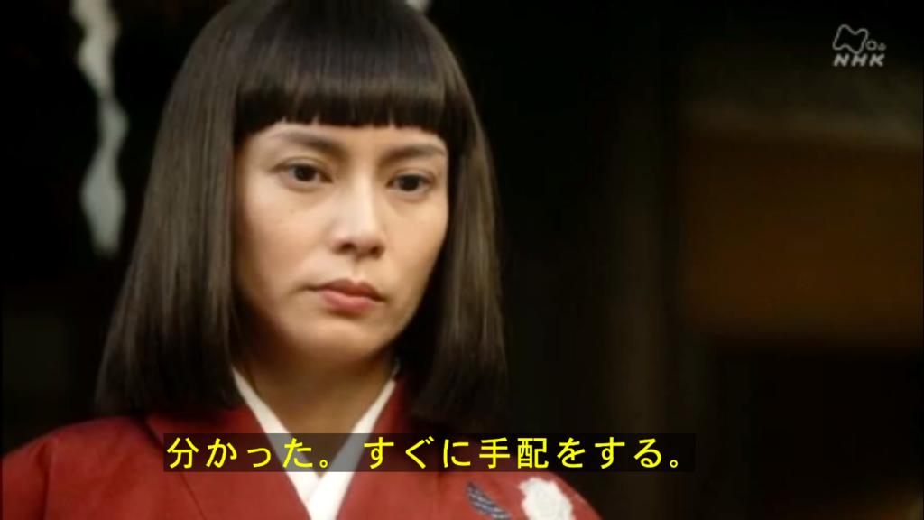 f:id:yumi-kuroda:20170813093542p:plain