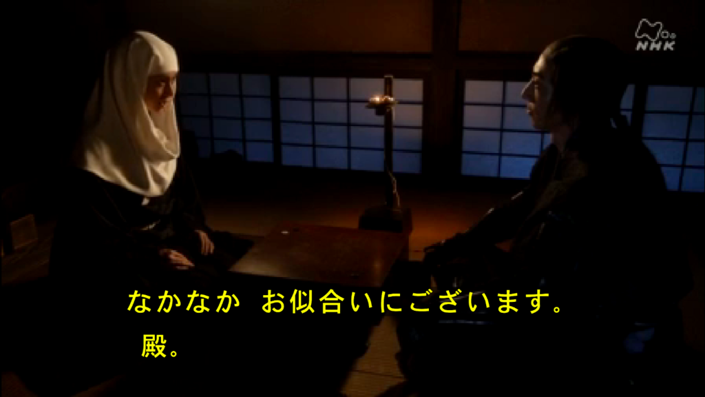 f:id:yumi-kuroda:20170814163635p:plain