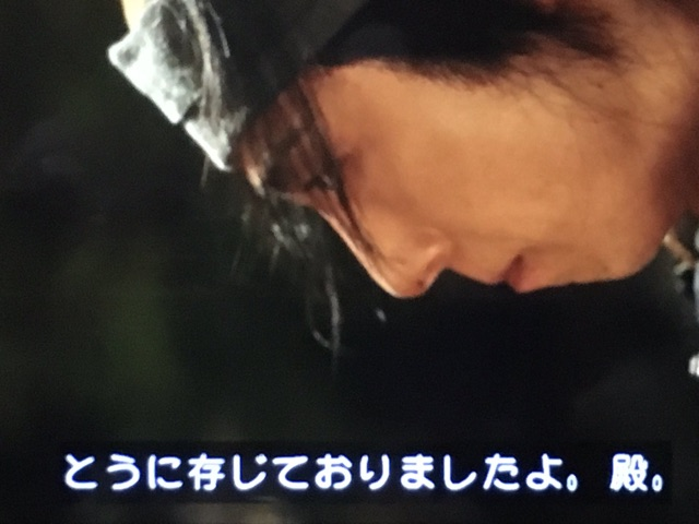 f:id:yumi-kuroda:20170814172812j:plain