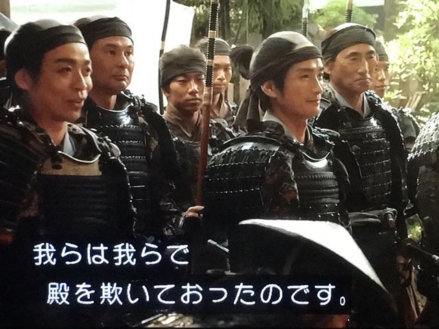 f:id:yumi-kuroda:20170814172837j:plain