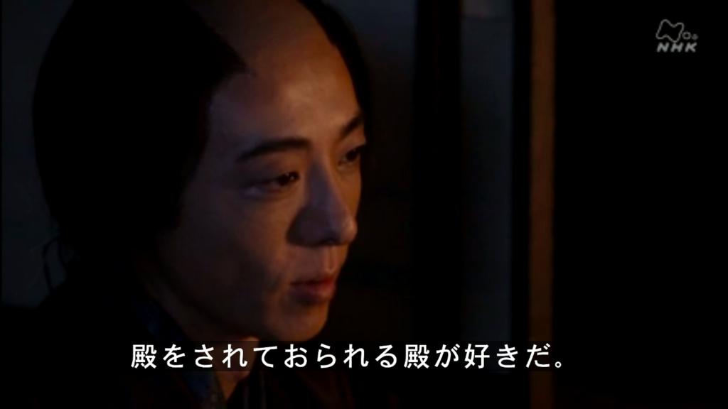 f:id:yumi-kuroda:20170814205402p:plain