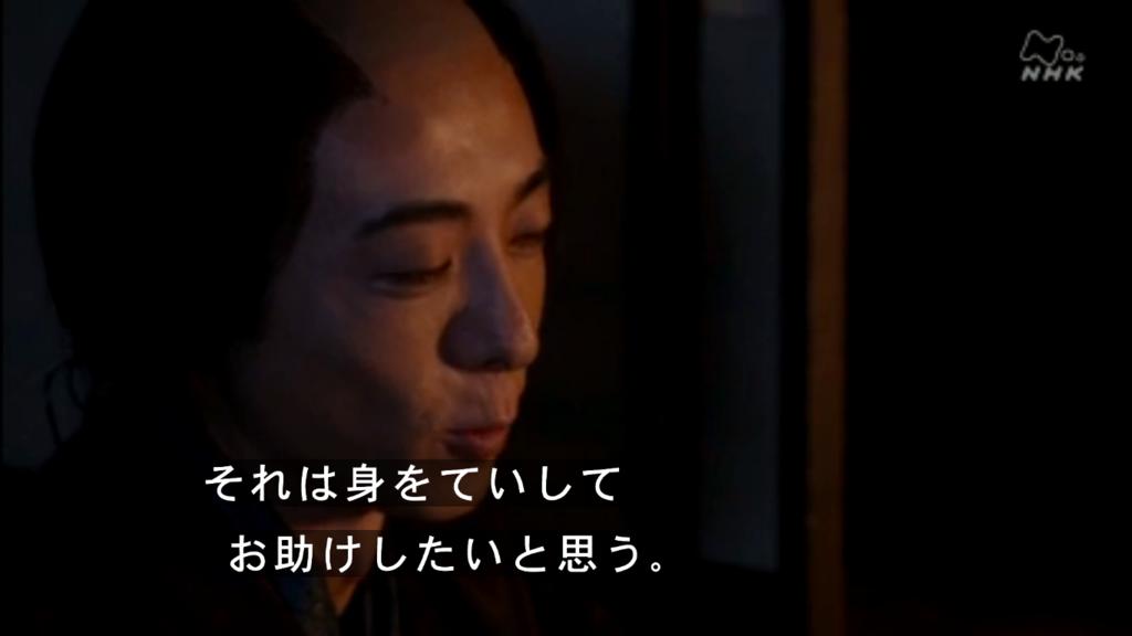 f:id:yumi-kuroda:20170814205507p:plain