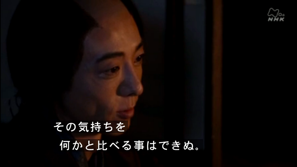 f:id:yumi-kuroda:20170814205617p:plain