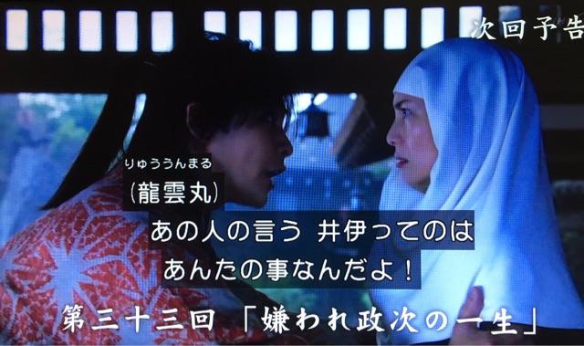 f:id:yumi-kuroda:20170815031559j:plain
