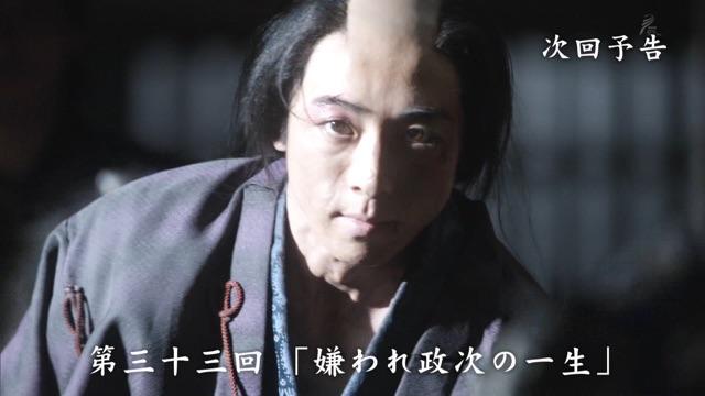f:id:yumi-kuroda:20170815034801j:plain