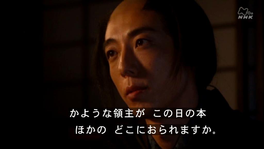 f:id:yumi-kuroda:20170815165756p:plain