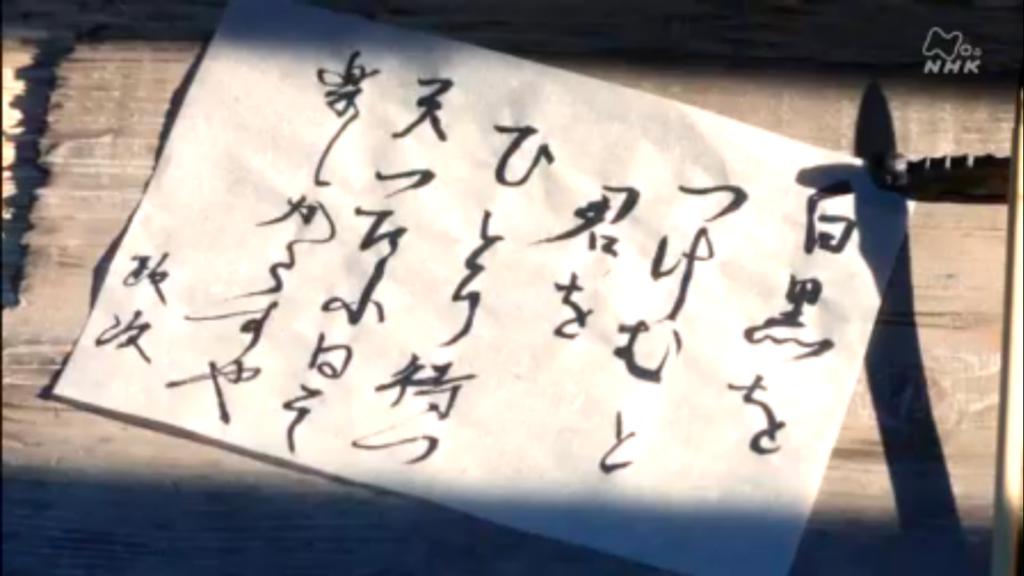 f:id:yumi-kuroda:20170821214016p:plain