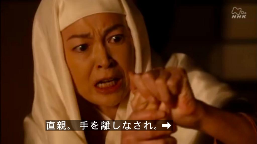 f:id:yumi-kuroda:20171111074844p:plain