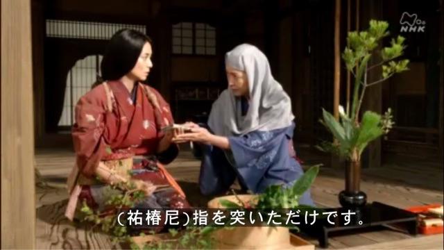 f:id:yumi-kuroda:20171111121907j:plain