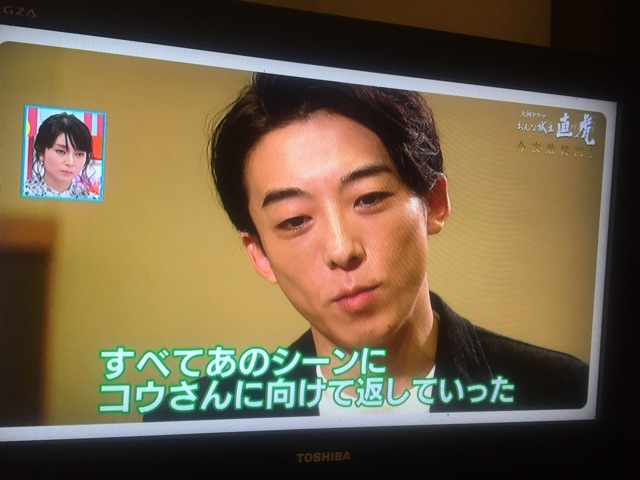 f:id:yumi-kuroda:20180208231911j:plain